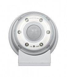 LED lampa s detektorom pohybu